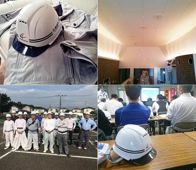 剛建社ロゴ入りヘルメット 剛建社スタッフ 作業前のミーティング風景